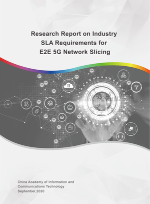 中国信通院:Research Report on Industry SLA Requirements for E2E 5G Network Slicing